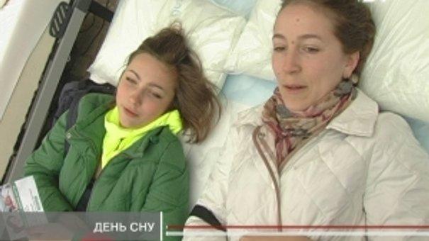 Волонтери навчали львів'ян правил здорового сну