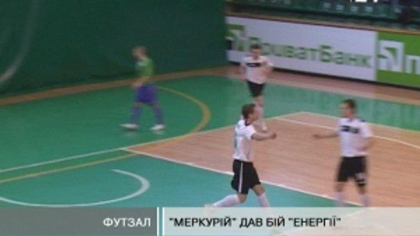 """Баскетболісти """"Меркурія"""" переграли львівську """"Енергію"""""""