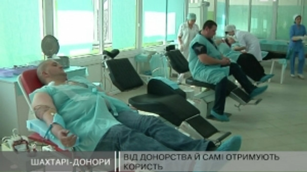 Шахтарі з Червонограда стали донорами для дітей, які мають рак крові