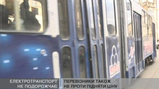 Невдовзі проїзд в трамваях та тролейбусах коштуватиме на 25 копійок