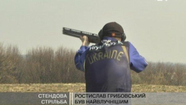 У Львові відбувся відкритий чемпіонат області зі стендової стрільби