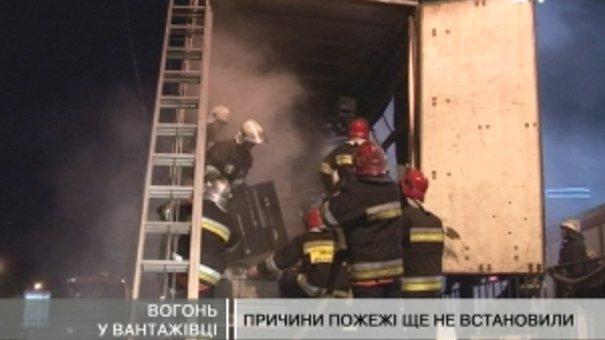 В неділю ввечері на проспекті Чорновола горіла вантажівка