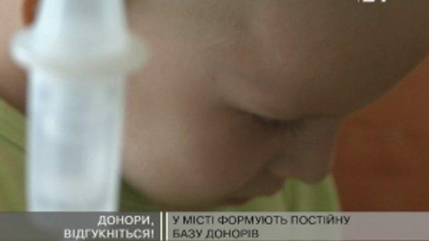 У Львові формують базу постійних донорів крові
