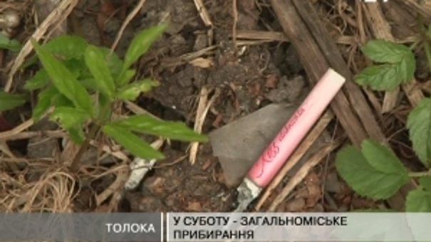Львів готується до Великодня - у суботу загальноміська толока