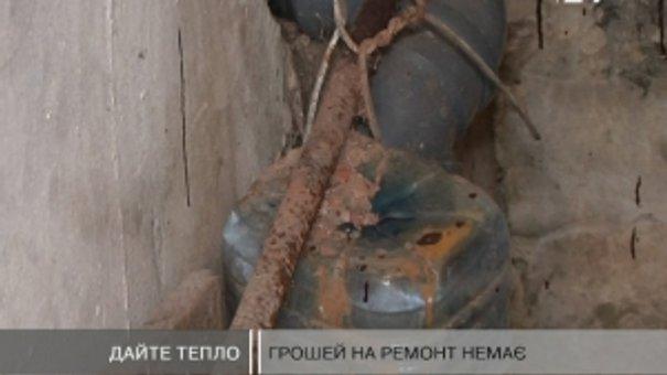 Батареї у будинку, що на Калнишевського 12 з 15 березня холодні