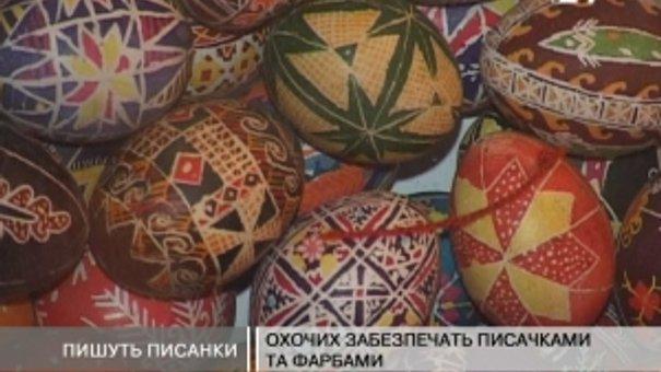 """Писати писанки розпочинають у музеї """"Шевченківський гай"""""""