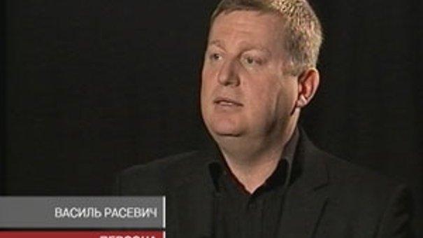 Василь Расевич