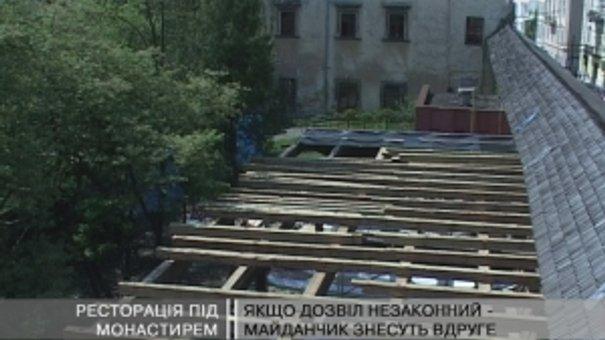 Літній Майданчик у Бернардинському дворику уже вдруге споруджують і знову незаконно