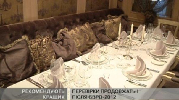 """На львівських закладах готельно-ресторанного бізнесу з'явилися наліпки """"Привітне місто"""""""