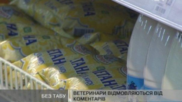 Україна відкрила кордони білоруським товарам