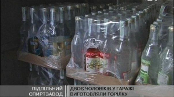 На Львівщині виявили підпільний міні-спиртзавод