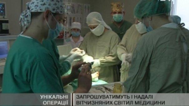 До Львова приїхав професор-ортопед із Харкова