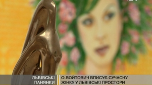 У Палаці мистецтв відкрили виставку живопису, кераміки, скла, металу та розпису на шовку