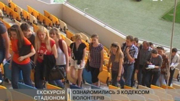 Волонтери побували на медіа-трибуні