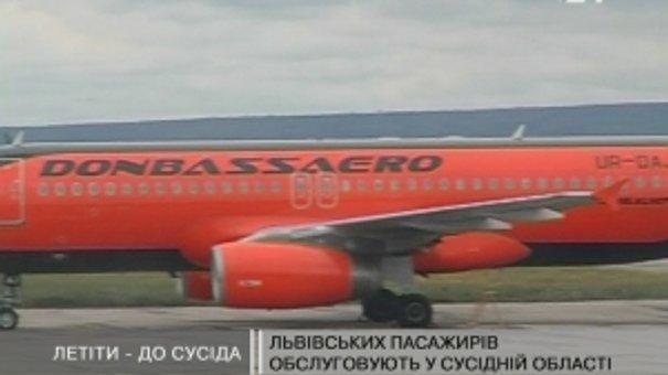 До середи Івано-Франківський аеропорт прийматиме львівських пасажирів