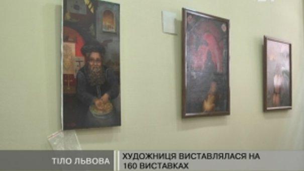 """""""Таємне тіло Львова"""" привідкрила Ольга Погрібна-Кох"""