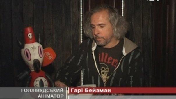 До Львова приїхав американський художник Гарі Бейзман