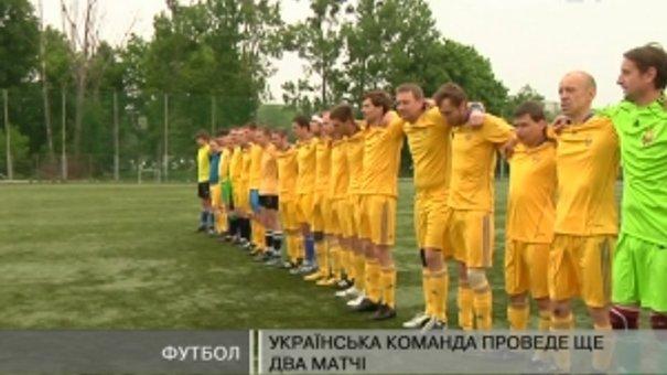 Українських письменників об'єднав футбольний турнір