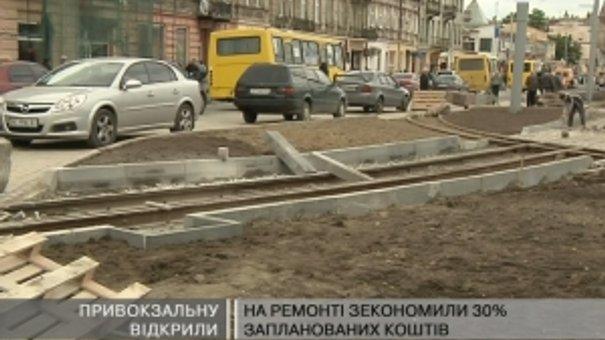 На Городоцькій закінчили ремонт