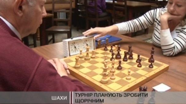 Випускники ЛНУ визначали найкращих шахістів