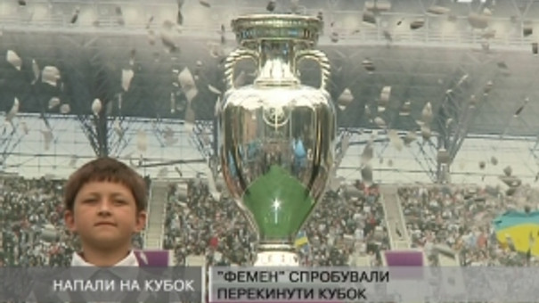 """""""Фемен"""" спробували перекинути Кубок Анрі Делоне у Львові"""