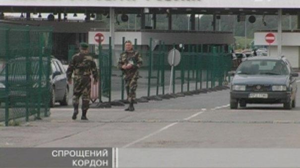 На час Євро перетнути українсько-польський кордон можна буде за 20-25 секунд