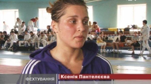 Львів'янка Ксенія Пантелєєва стала першою на Кубку України з фехтування