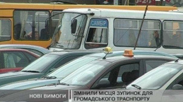 Машини зупинятимуться біля вокзалу не більше, ніж на 5 хвилин