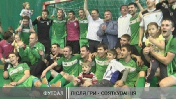 """""""Енергія"""" - чемпіон України"""