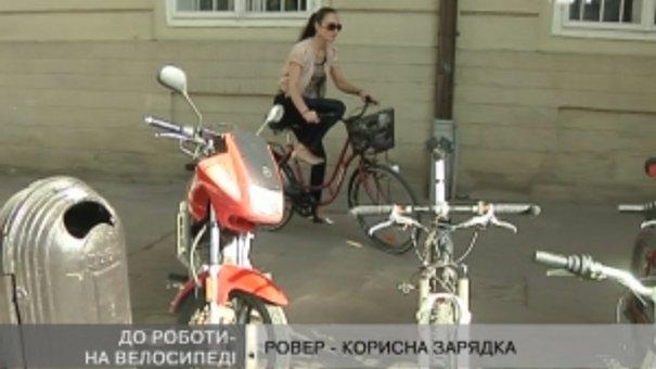 Депутати міської ради пересідають з іномарок на велосипеди