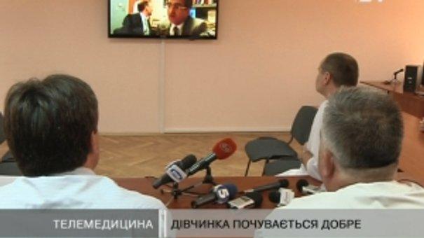Львівські медики спілкуються з американськими через Скайп