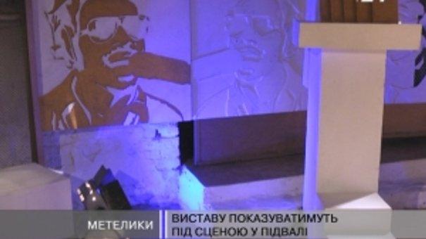 Одна із найпопулярніших п'єс Бродвею відтепер і у Львові