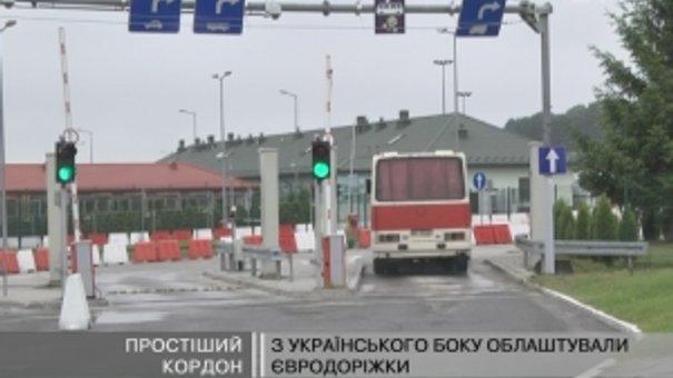 Українські та польські стражі кордону працюють разом