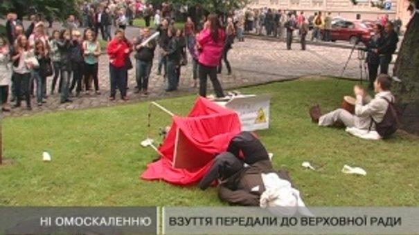 1000 львів'ян вийшли на акцію протесту проти мовного закону
