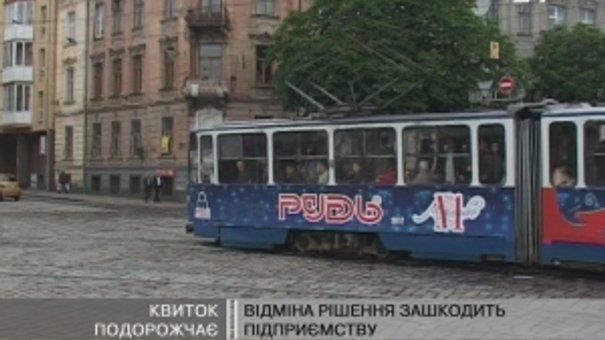 Поїздка у трамваях та тролейбусах подорожчає