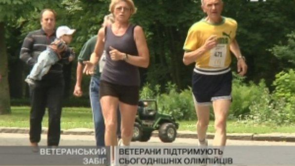 Колишні переможці відсвяткували Олімпійський день пробігом
