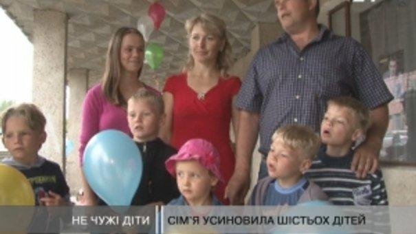 Діти-сироти Мостиського району на один день поринули у казку