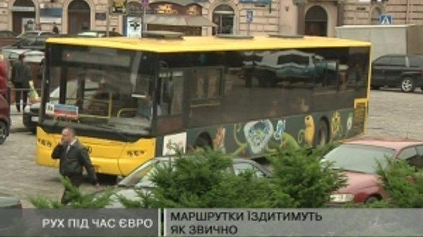 Під час Єврочемпіонату маршрутки їздитимуть звичним маршрутом