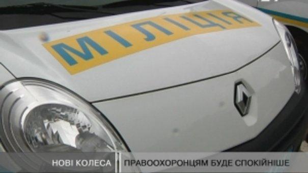 Львівська правоохоронці отримали нові автомобілі Renault