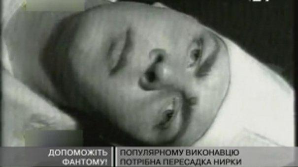 """Солісту популярної у 90-х роках групи """"Фантом-2"""" потрібна допомога"""