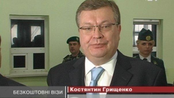 Польща з Україною уклали угоду про скасування оплат за національну візу
