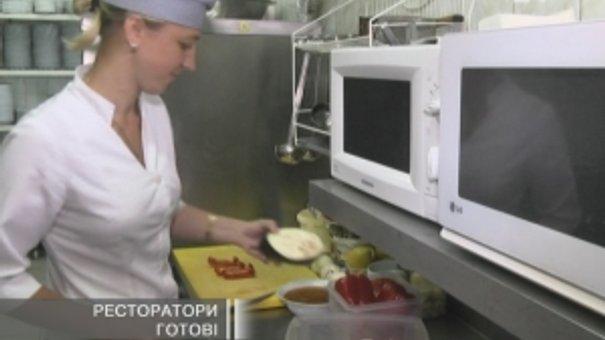 У Музеї ідей показуватимуть кулінарне шоу з кухні кожної з країн-учасниць ЄВРО