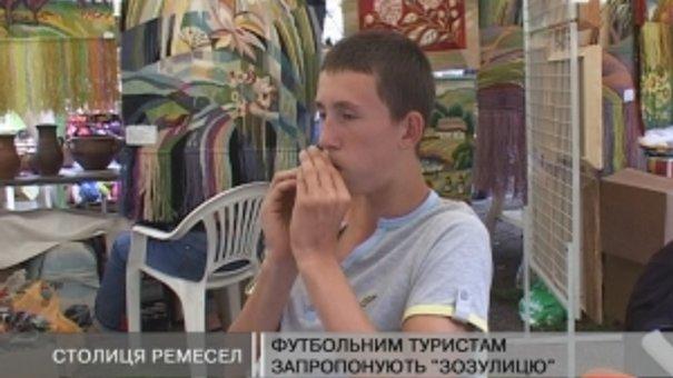 """Відкрили ярмарок-фестини """"Львів - столиця ремесел"""""""