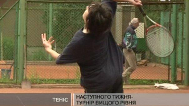 Меморіал Дмитріва зібрав 90 спортсменів