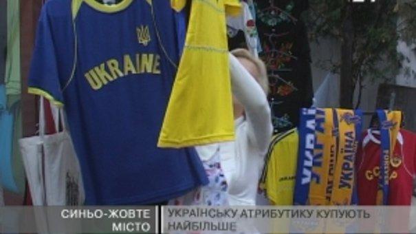 Львів'яни готуються до дебюту збірної