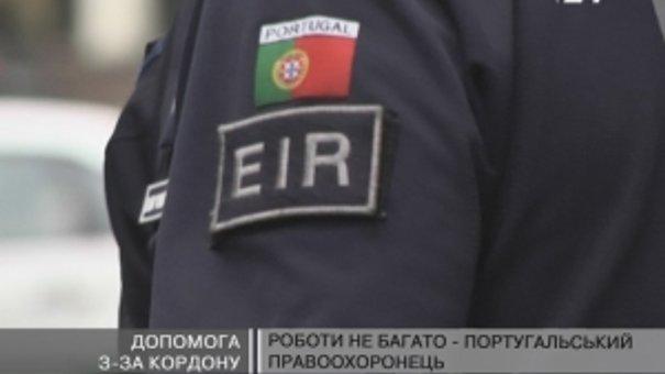 Львівським правоохоронцям під час завтрашнього матчу допомагатимуть іноземні офіцери