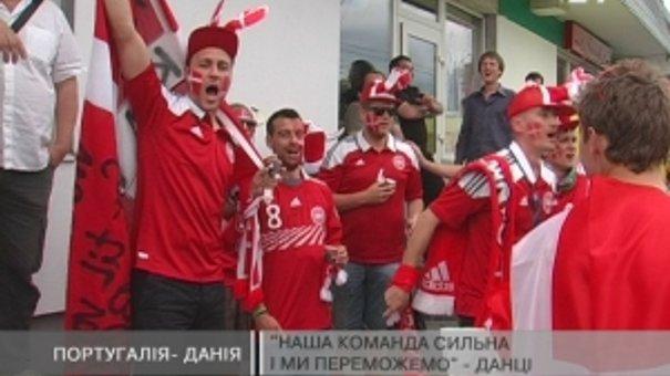 До другого матчу ЄВРО-2012 між збірними Португалії та Данії готовність №1