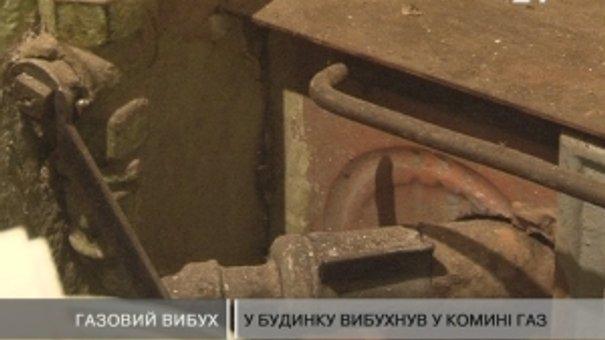 Вчора ввечері в одній із квартир на Туган-Барановського вибухнув газ