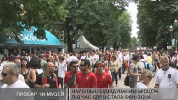 Футбольних фанатів цікавить у Львові архітектура і пиво