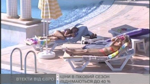 Львів'яни не їдуть у відпустки заради ЄВРО-2012